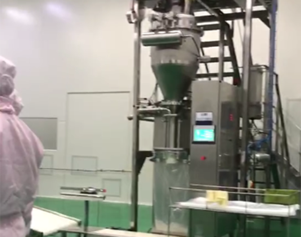 兴鼎环保与某奶粉厂达成排风系统等项目合作